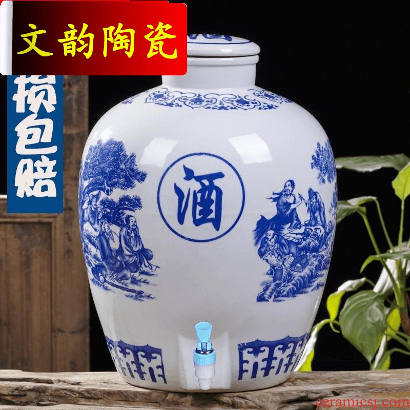 Wen rhyme jingdezhen ceramic wine jar household archaize 10/20/50 jin soil wine mercifully it liquor