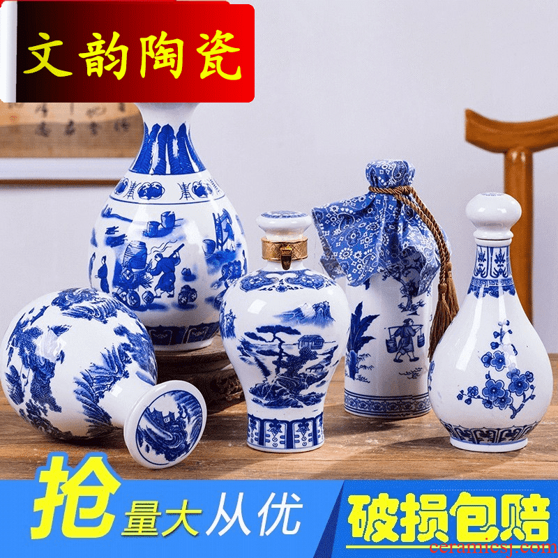 Rhyme loading ceramic bottle 1 catty 2 jins of 3 kg 5 jins of blue and white seal wine set custom hip flask with white