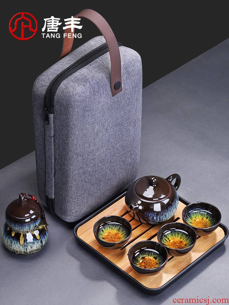 Tang Feng variable travel tea set a pot of four cups of tea pot teapot red glaze, portable is suing the receive a crack cup