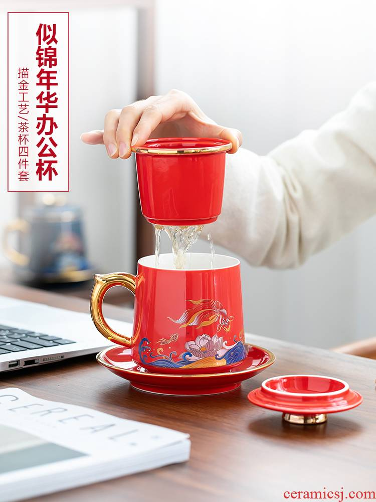 Fuels the office cup household with cover filter individual cup of jingdezhen ceramic glaze separation of tea tea cups of water