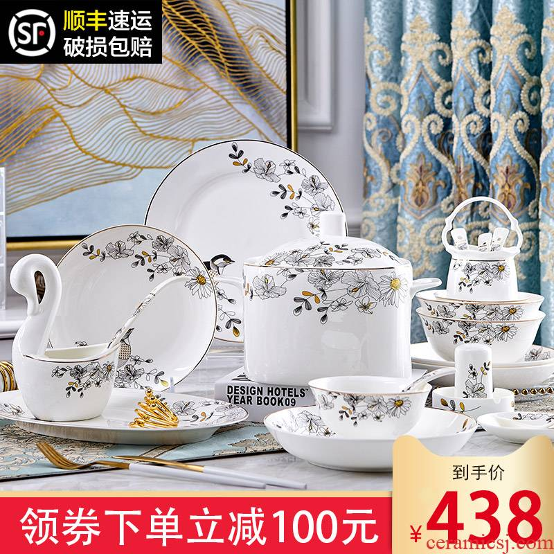Description of jingdezhen porcelain tableware ipads between the dishes set household of Chinese style bowl plate combination ink to the wind