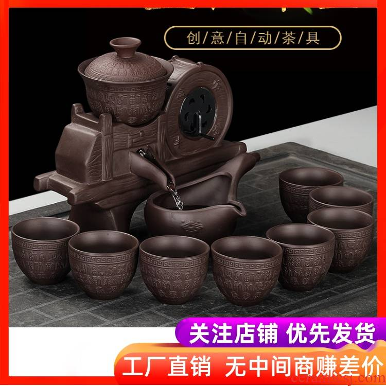 Fortunes lazy people make tea tea service automatically ceramic simple retro new stone mill kung fu tea set the teapot