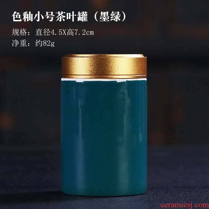 Caddy fixings storage portable box containing small tea boxes with ceramic seal pot household receives the mini travel