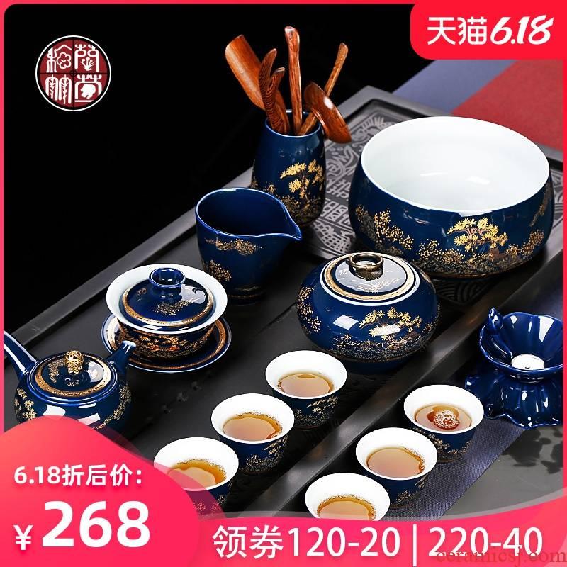 Jingdezhen kung fu tea set ceramic teapot home office tureen ji blue porcelain cups tea tea set