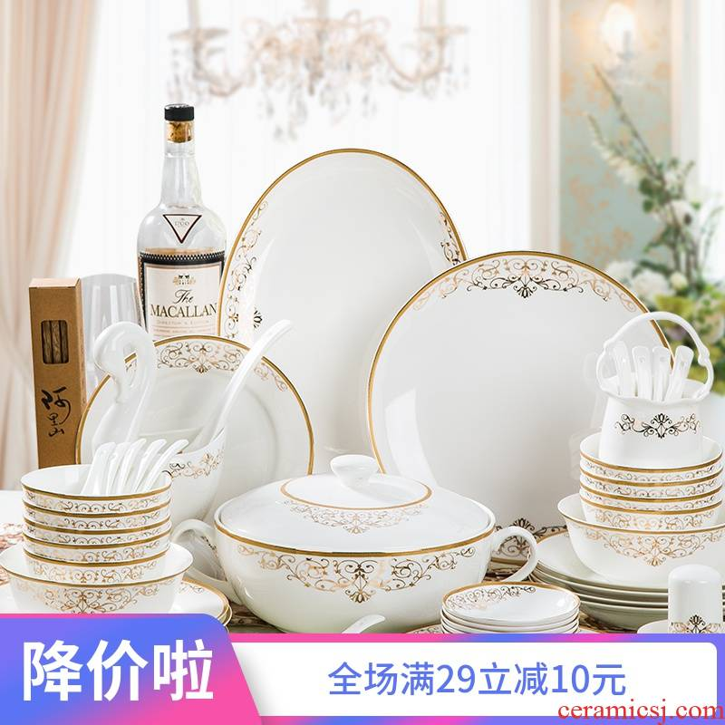 Dishes suit of jingdezhen ceramic 28 head up phnom penh household utensils 56 skull porcelain tableware suit Chinese Dishes