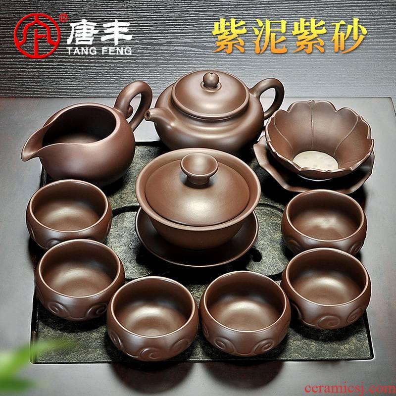 Tang, bbca ore purple sand tea sets purple clay household kung fu tea cup lid bowl tea sea 10 of a complete set of z