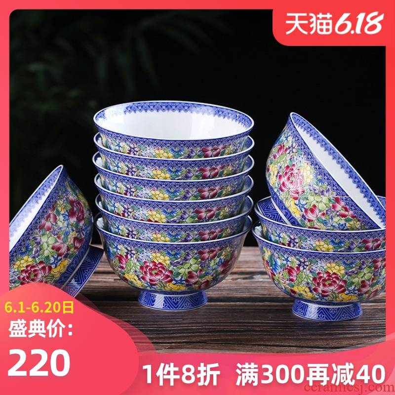 Household ceramic bowl of rice bowl 10 loading combination suit for large Chinese contracted creative 5 inches tall bowl