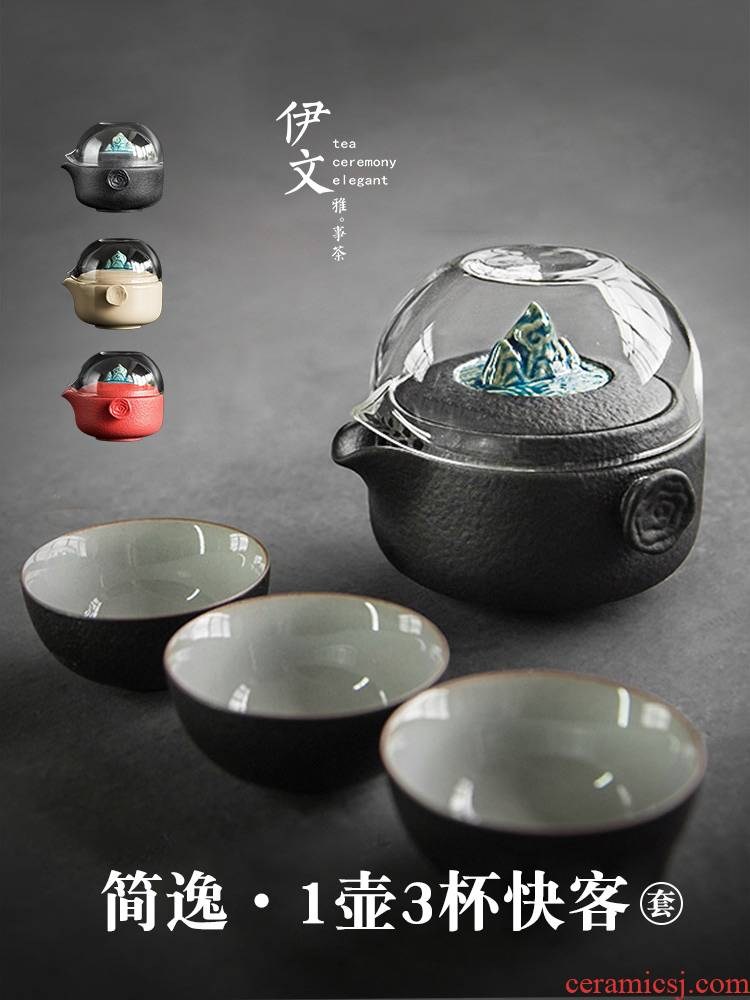 Even travel ceramic tea set crack simple tea cup is suing kung fu tea set office gift boxes