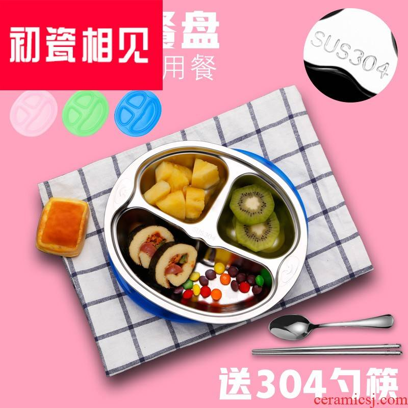 Porcelain meet each other at the beginning of 304 stainless steel meal plate frame kindergarten baby home from separate plate with cover