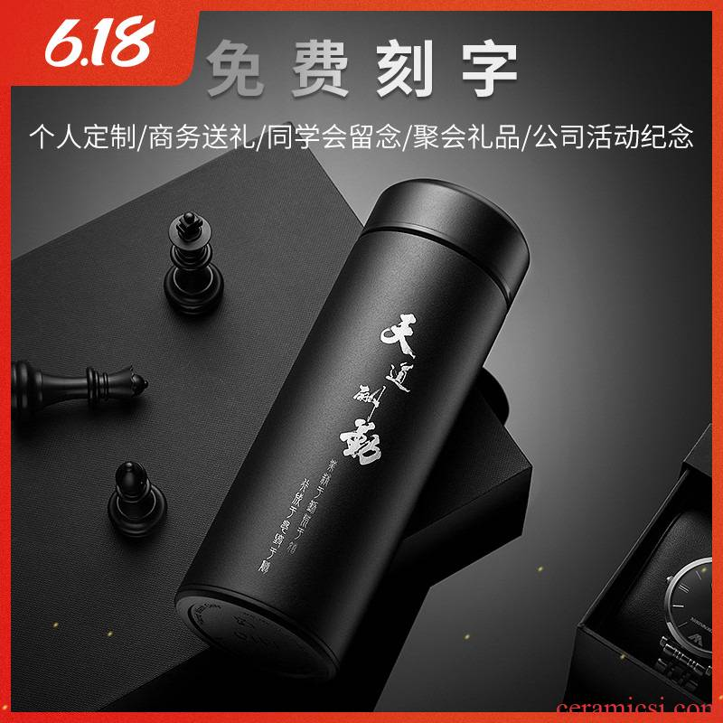 Ms silver cup high - grade 999 sterling silver plated silver thermos GMBH flask male business custom lettering gifts tea cup
