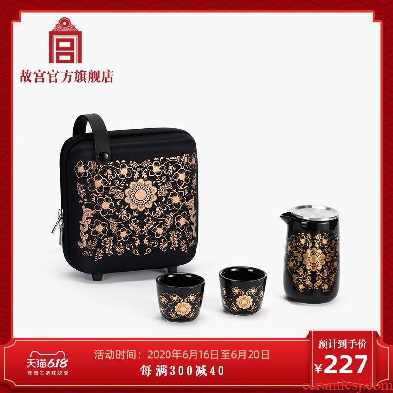 Imperial palace ca mau wing solid portable tea tea tea set head 'day gift gift for father' s day