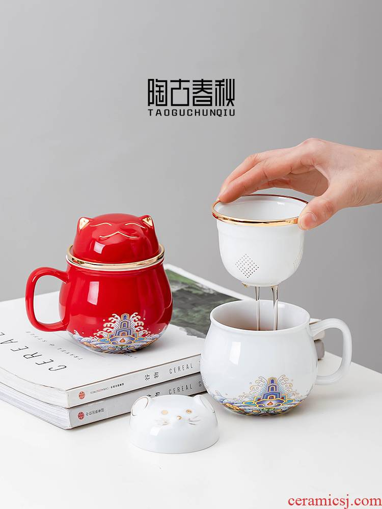 The portable wind tide ceramic separation office cup tea cups with cover filter gift custom make tea cup