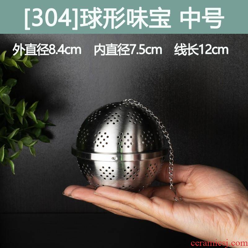 Scene filled 304 dressing ball clay pot soup plastic braised food boxes, stainless steel mesh filter tea ball hopper stew of household