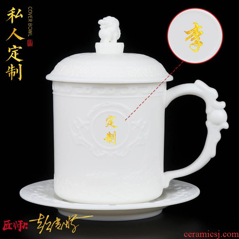 Artisan fairy dehua white porcelain glass ceramic household kung fu tea set personal custom name office cup single CPU