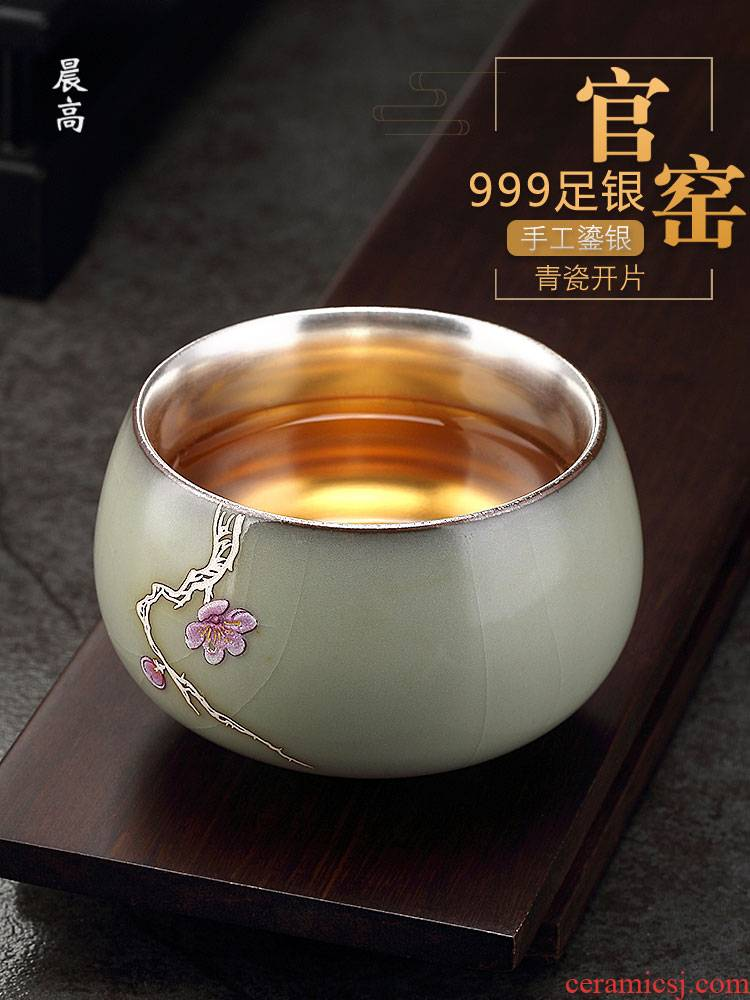 Morning high -speed tire up celadon cups to open small ceramic tea cup coppering. As 999 silver piece of kung fu master single cup of tea