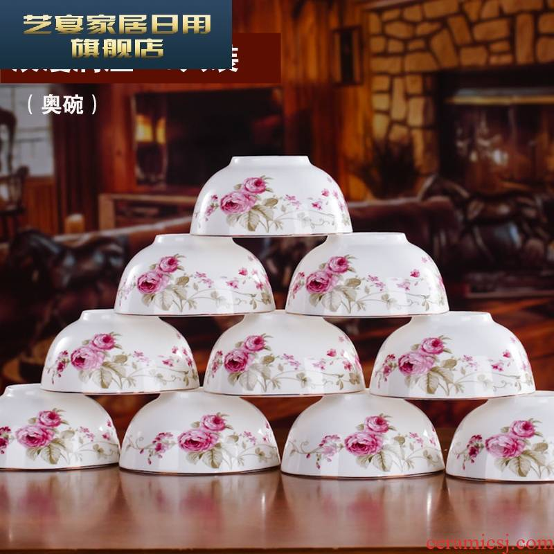 3 pb10 only 5 inches ipads porcelain rice bowls with jingdezhen ceramics tableware suit can gift box package into the microwave oven