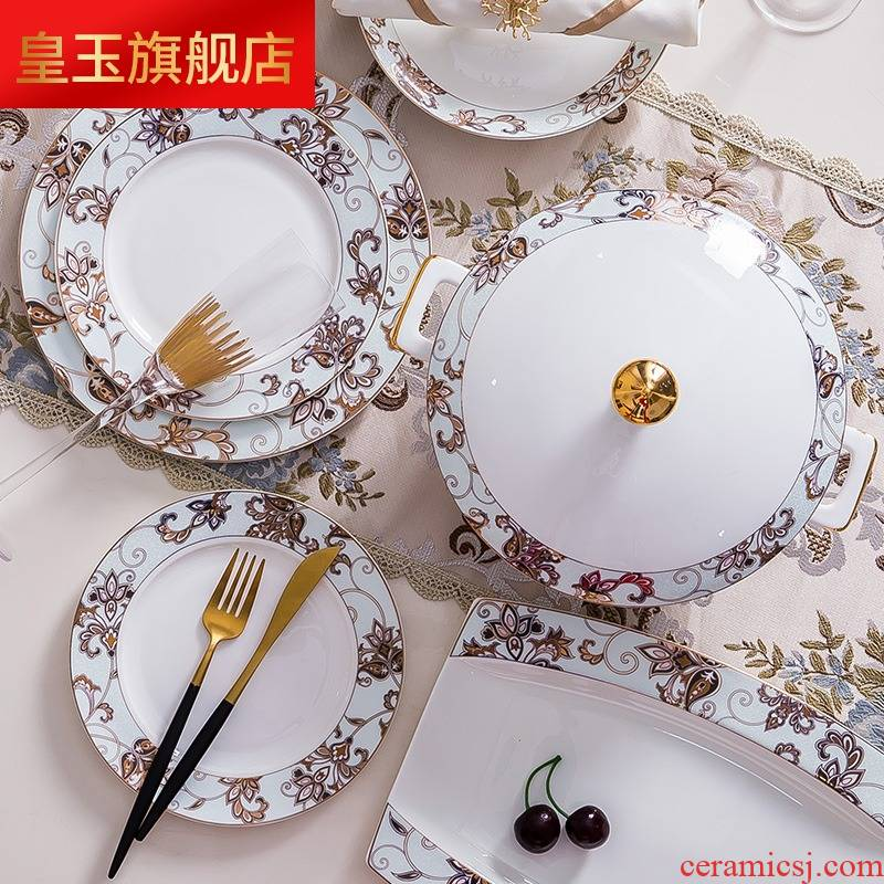 8 PLT jingdezhen bowls of ipads plate suit household European tableware suit dishes dishes to eat bowl chopsticks