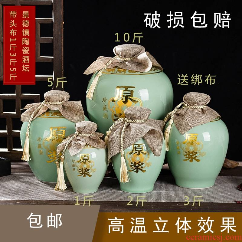 Jingdezhen sealing small household 10 jins to liquor bottles of wine bottle is empty jars Chinese ceramic wine gifts