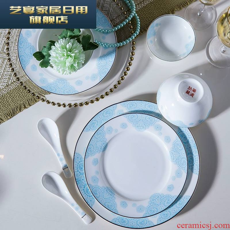 3 PLT ipads porcelain tableware suit Chinese ceramic dishes suit contracted household eat bowl dish chopsticks combination