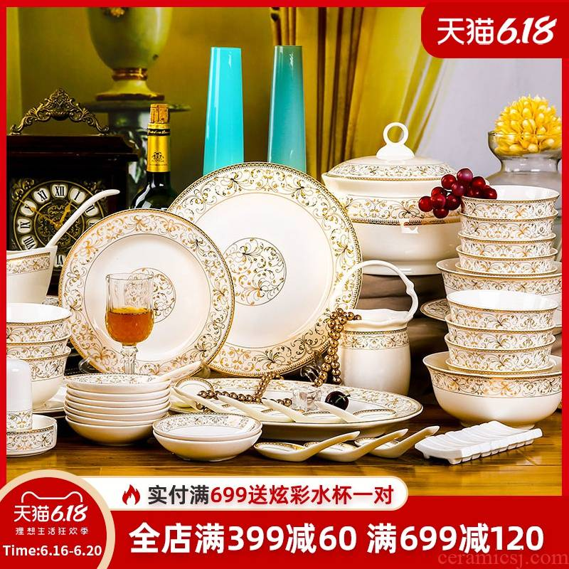 The dishes suit household jingdezhen ceramics tableware ipads porcelain bowl chopsticks Chinese eat bread and butter plate combination