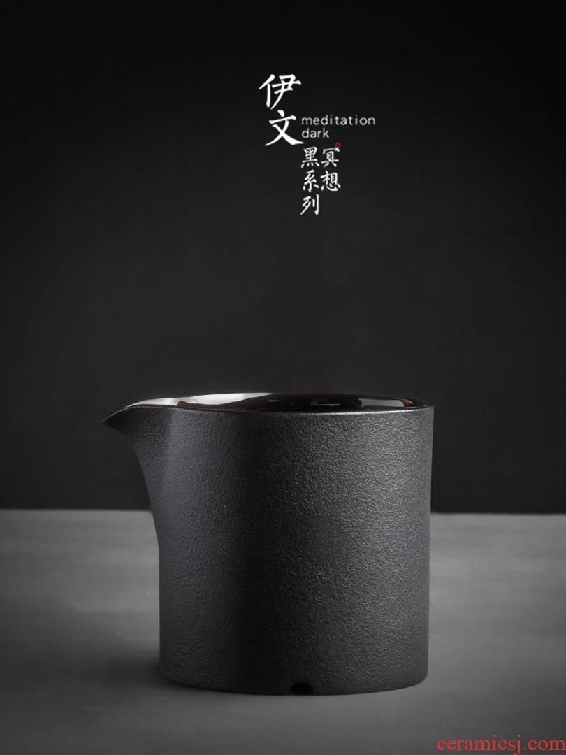 Evan ceramic contracted Japanese fair keller points single kung fu tea tea cups home fair cup