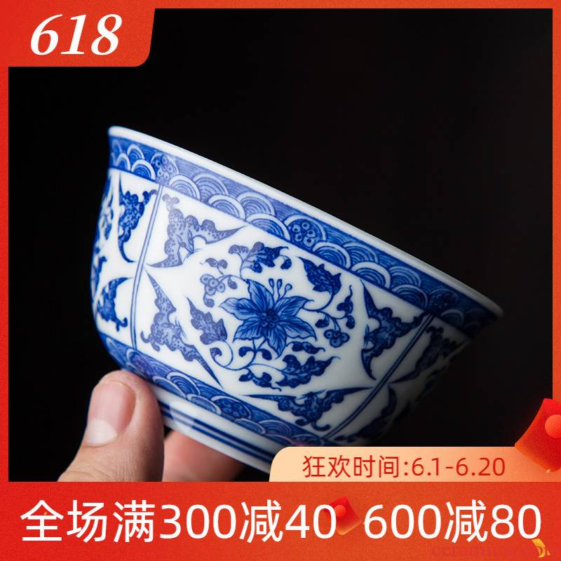 Folk artists all hand hand - made master cup of jingdezhen ceramic sample tea cup cup single CPU individual small bowl