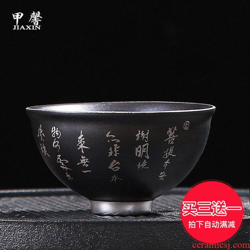 Chinese black glaze JiaXin trace silver ceramic sample tea cup individual cup tea masters cup, kung fu tea accessories