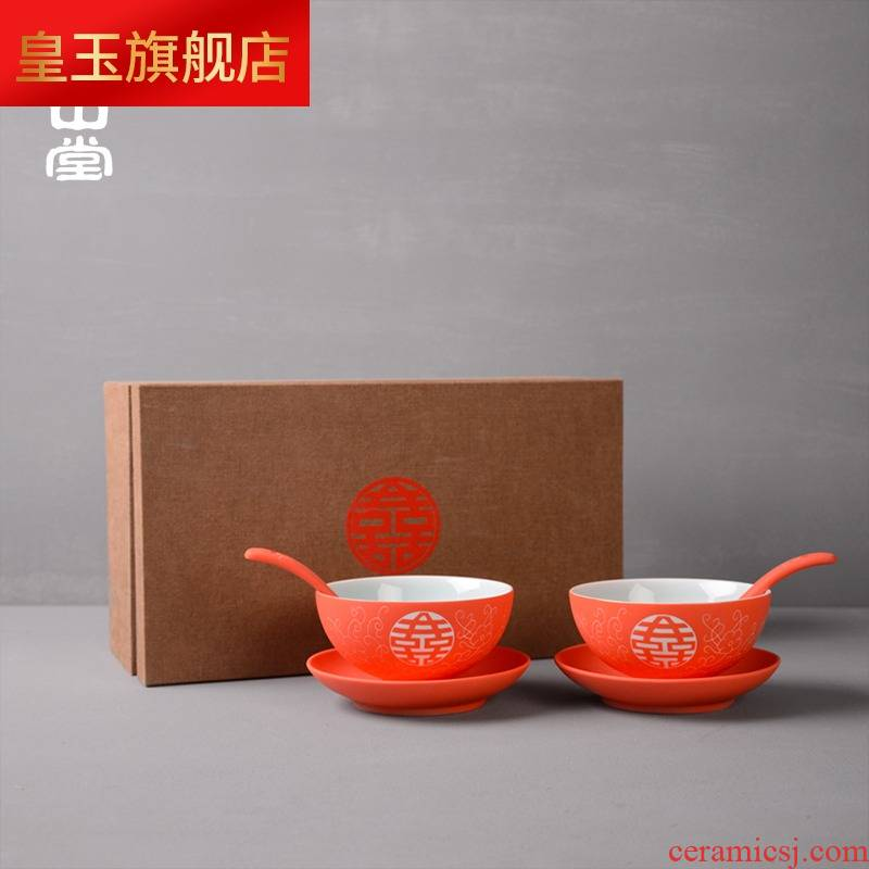 5 RST nameplates, garden ceramics wedding to the household of Chinese style happy character bowl bowl and cup wedding gift gift boxes