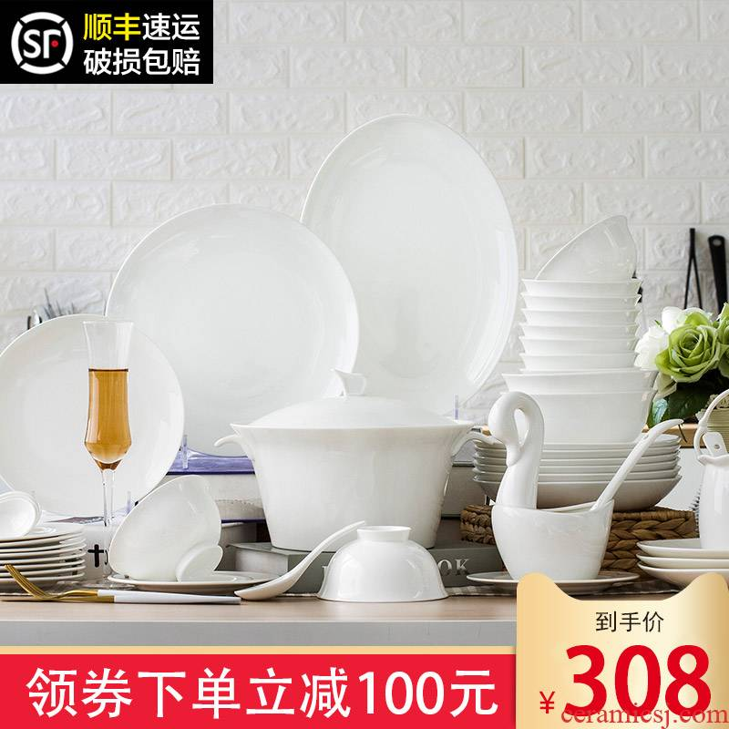 The dishes suit Chinese jingdezhen ceramics tableware suit under The glaze color dishes household pure white contracted ipads porcelain bowl chopsticks