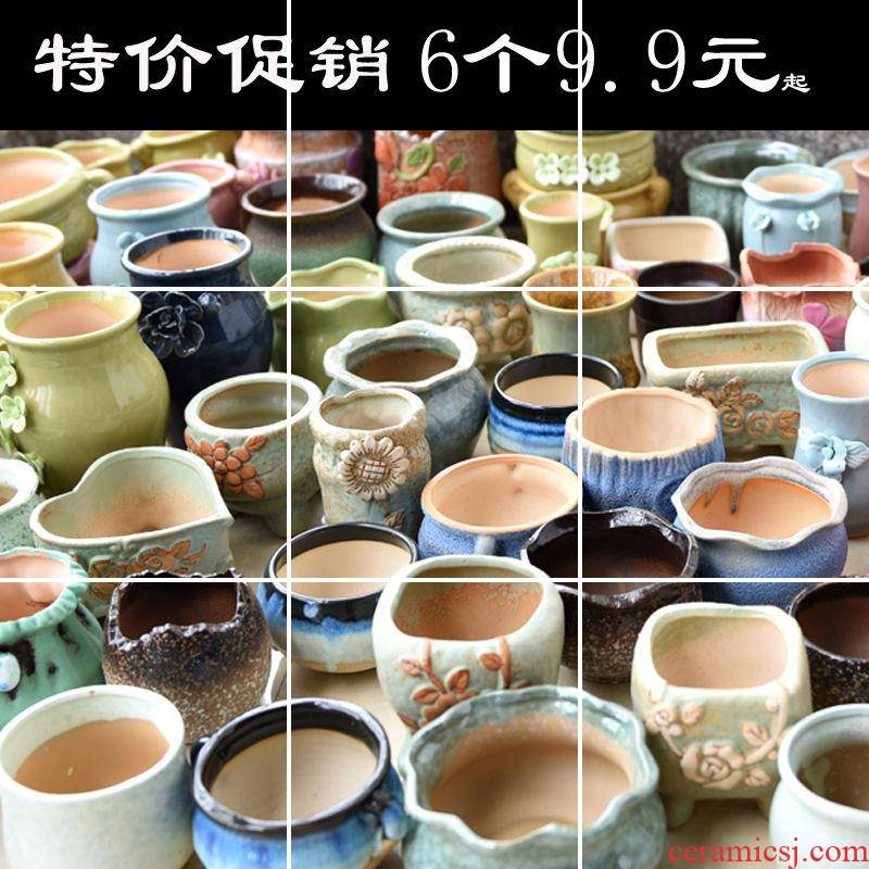 Fleshy meaty plant coarse pottery flowerpot ceramic biscuit firing violet arenaceous creative household size contracted restoring ancient ways