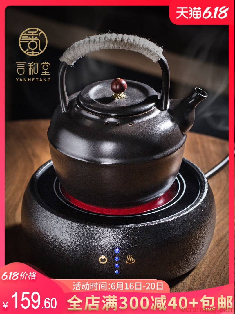 And hall girder kettle suit household electric heating electric TaoLu filtering teapot cooking kettle black tea is special