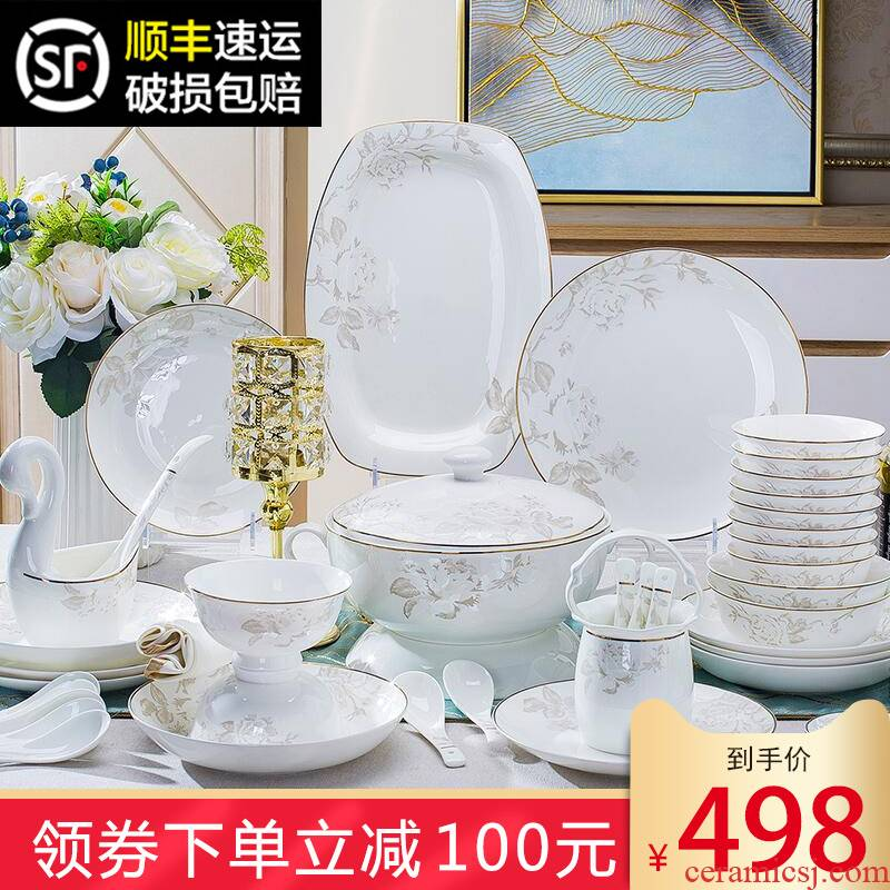 Dishes suit household combined European jingdezhen porcelain tableware Dishes chopsticks contracted ipads ceramic bowl Dishes for dinner
