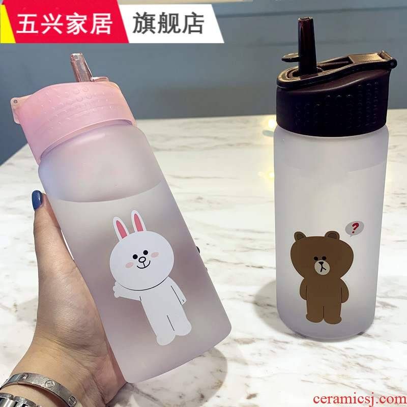 Han edition plastic cups to carry suction cup female students, lovely children 's creative trend ins web celebrity tea cups