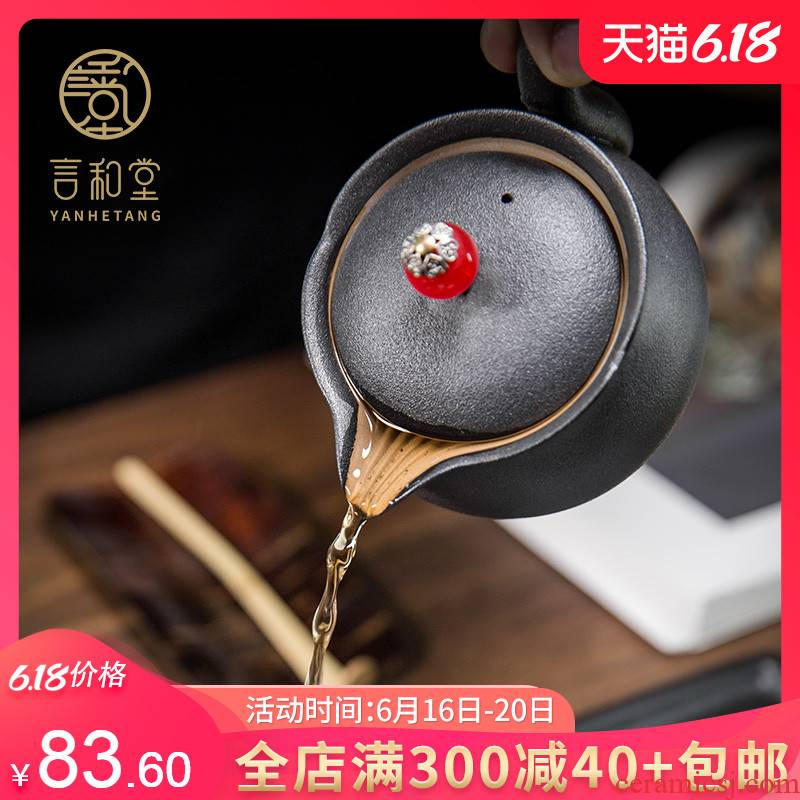 Small ceramic teapot and hall household filter teapot office simple kung fu tea set Japanese tea taking single pot