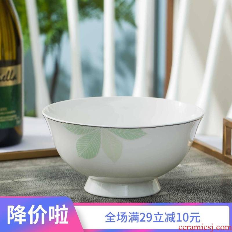 4 pack of jingdezhen porcelain ceramic ipads rainbow such use household use 6 inches pull rainbow such as bowl bowl rainbow such as bowl beef rainbow such use