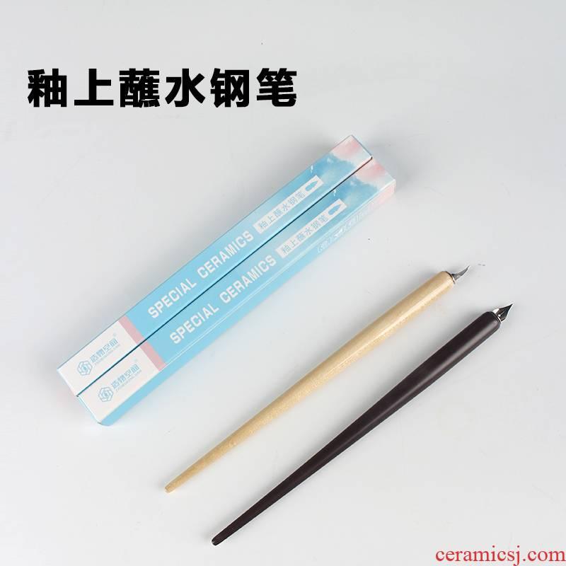 Dip Dip in water pen on glaze material pottery DIY painting brush pen pen pen ceramic tools coloured drawing or pattern