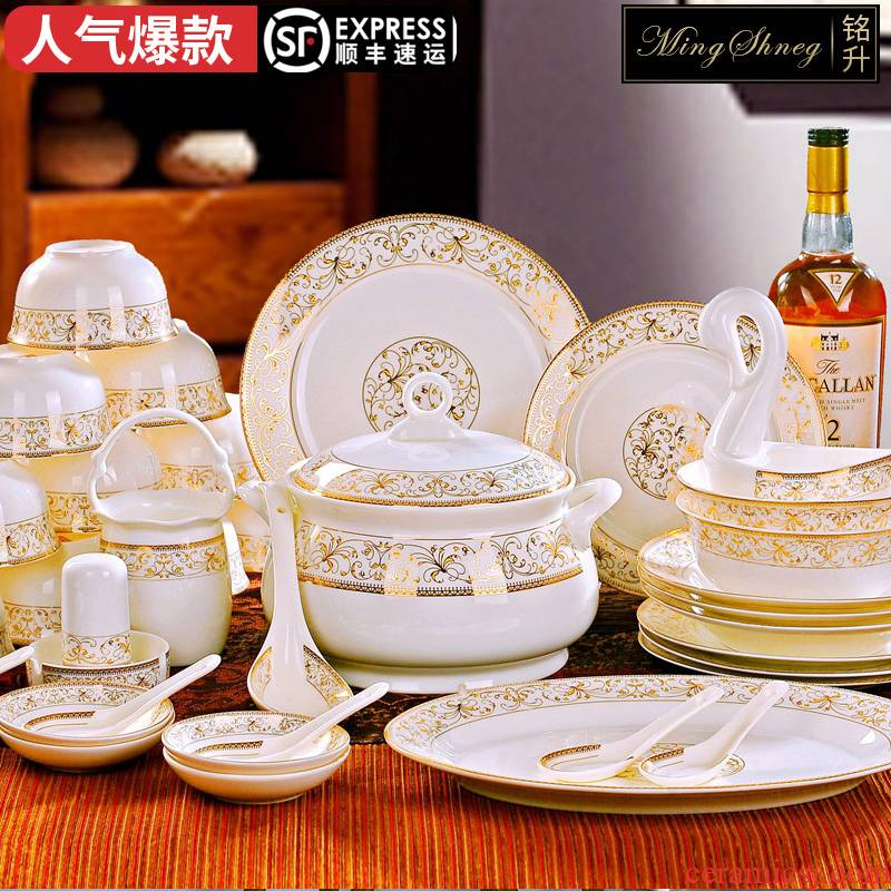 Chopsticks ipads porcelain tableware to eat bread and butter plate Chinese dishes suit household jingdezhen ceramics microwave combination