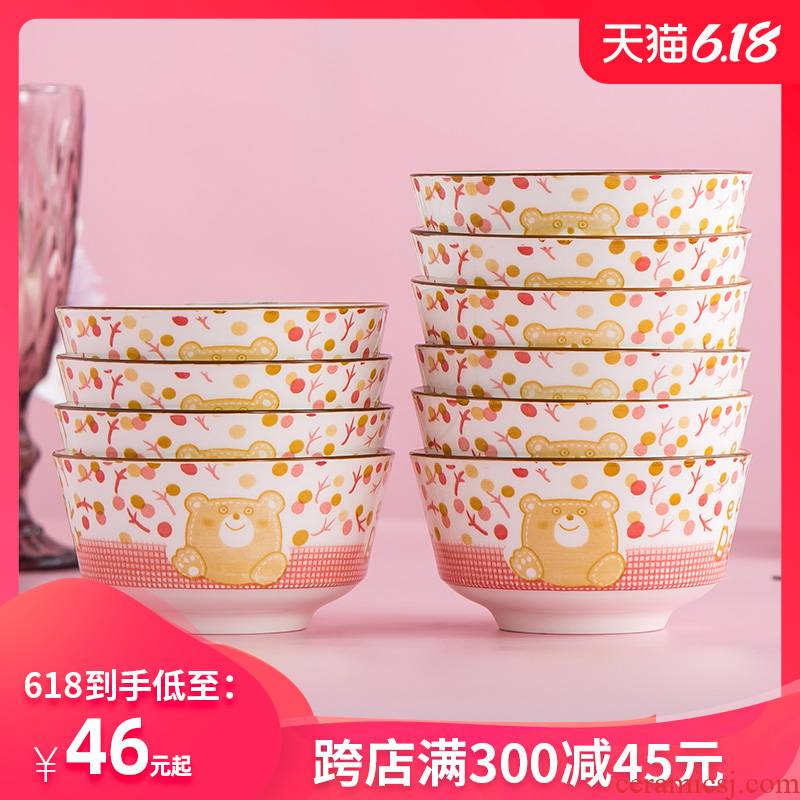 Garland cartoon dishes suit creative move to household ceramic tableware hat to eat noodles bowl bowl