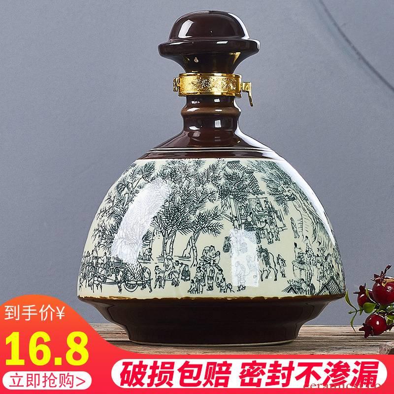 Jingdezhen ceramic wine wine jar cylinder 1 catty 3 kg 5 jins of 10 jins antique bottle seal hip flask