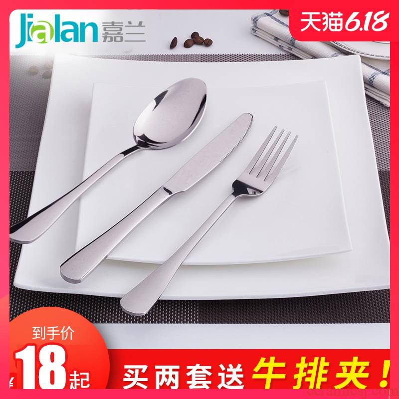 Garland European steak knife and fork spoon plate suit three - piece household lovers a full set of ipads China western tableware suit