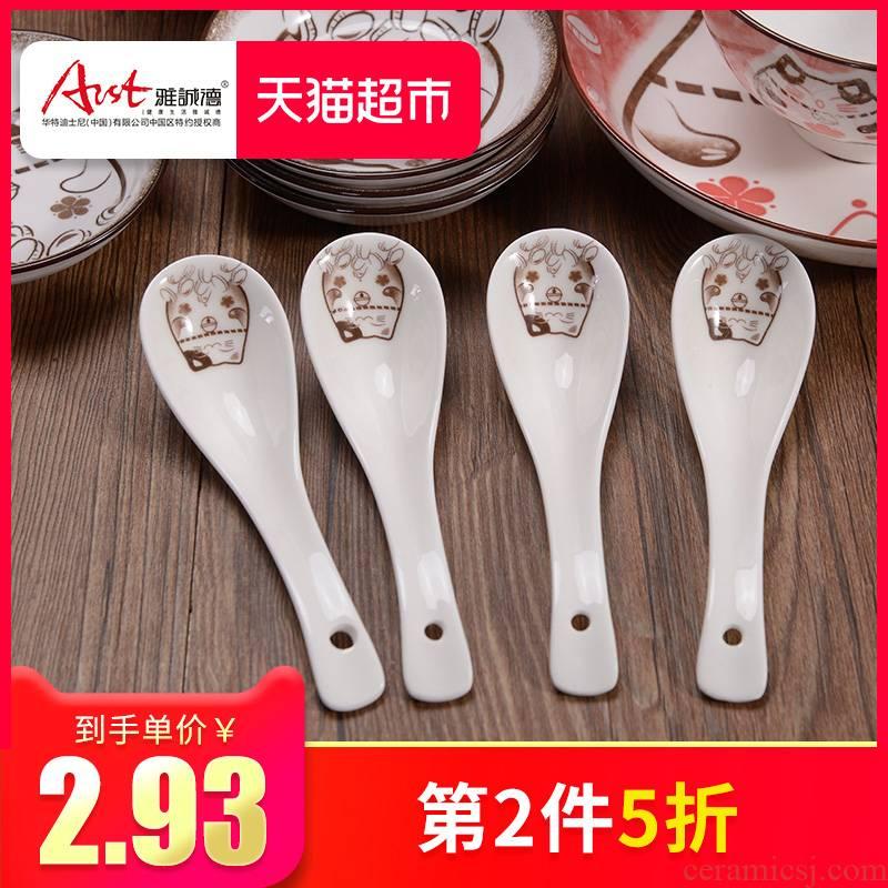 Arst/ya cheng DE plutus cat under glaze color porcelain spoon, spoon, small spoon ladle household utensils