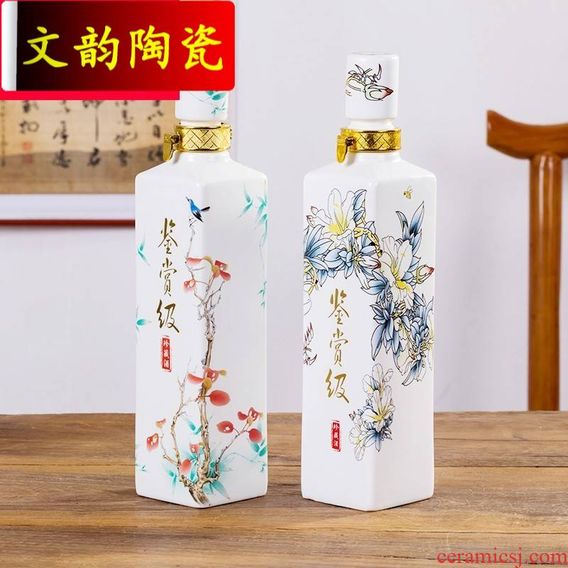 Rhyme of jingdezhen ceramic 1 catty small bottle of liquor sealing the empty wine bottle home decorated pendulum bulk wine