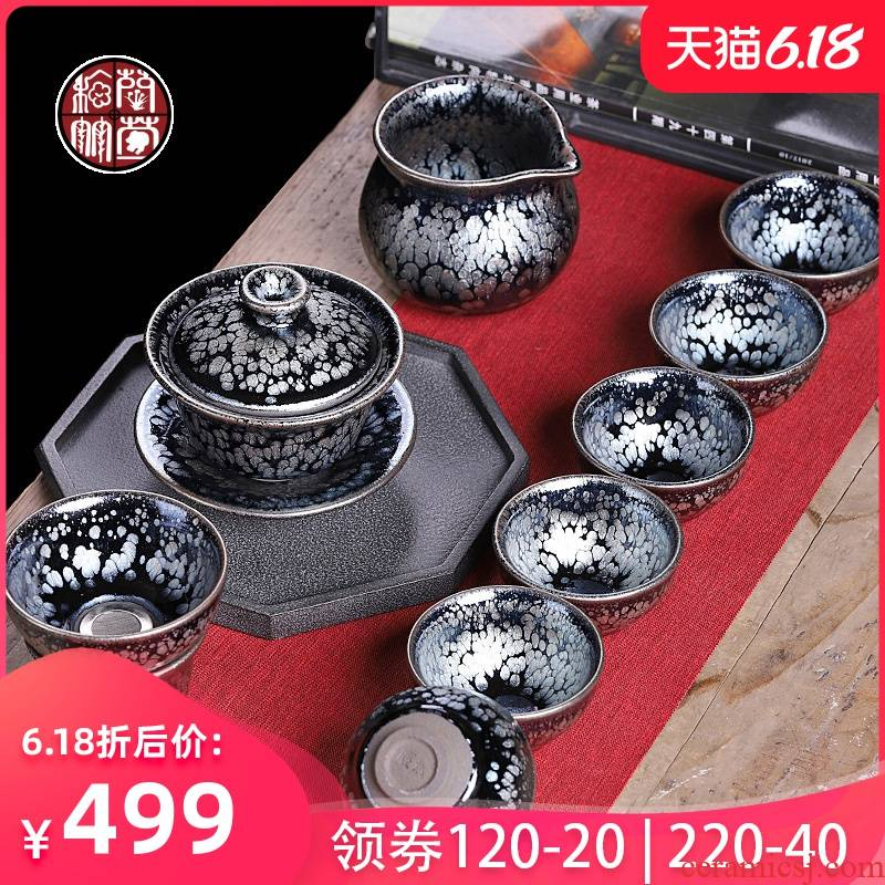 Built one kung fu tea set domestic cup six jianyang authentic undressed ore iron tire oil droplets to build kilns of a complete set of gift box