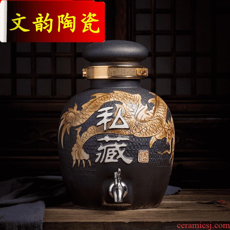 Wen rhyme jingdezhen ceramic household archaize earthenware mercifully wine wine jar it with leading 10 jins 20 jins