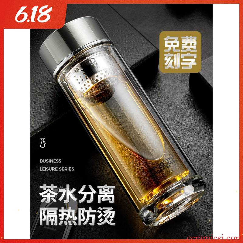 Double deck glass cup men 's high - grade transparent separation of tea cups drop portable water cup boss business tea cup