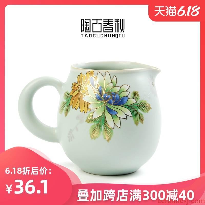Innovation stereo on flower fair keller your up household kung fu tea tea tea ware ceramics slicing your porcelain Japanese sea points