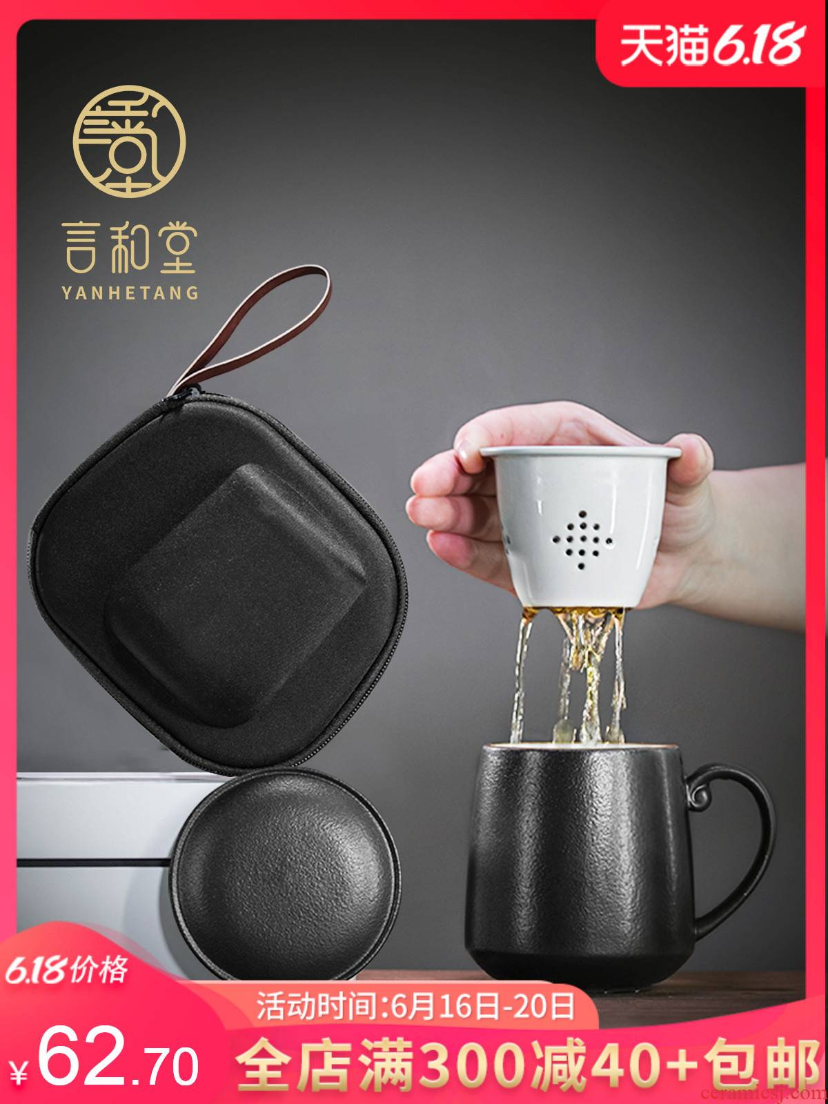 Portable tea cup of ceramic filter with cover keller cup tea cup office separation filter cup tea cup