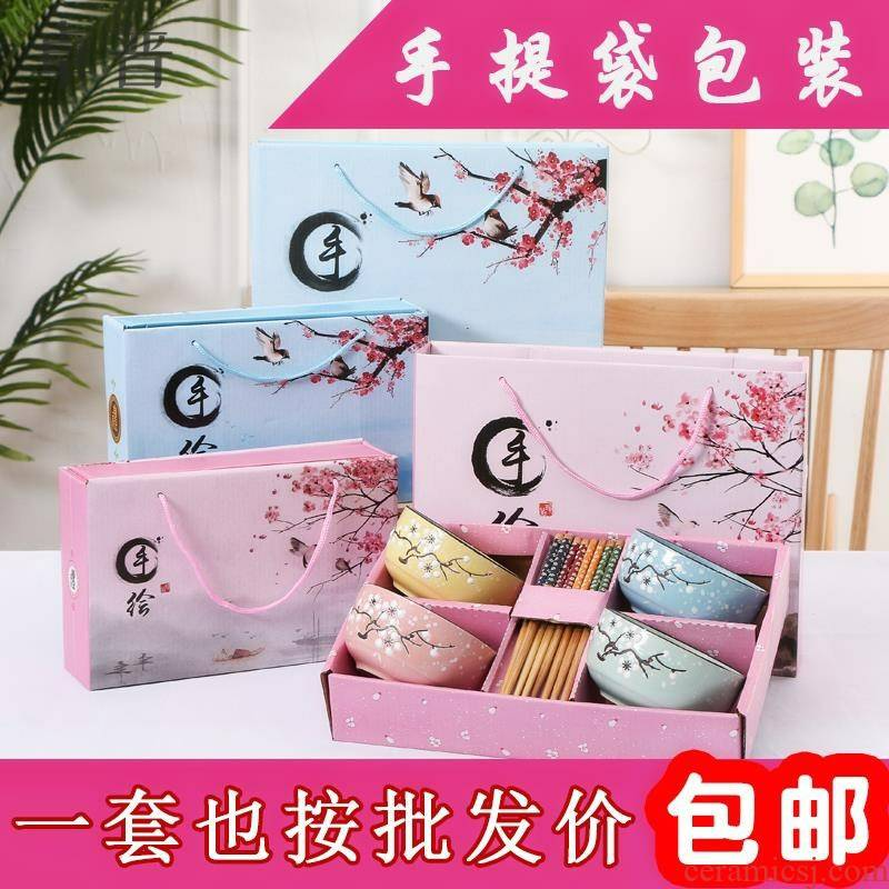 Household gifts bowl of bowl meal bowl chopsticks suit tableware box small bowl with ceramic dishes suit Household
