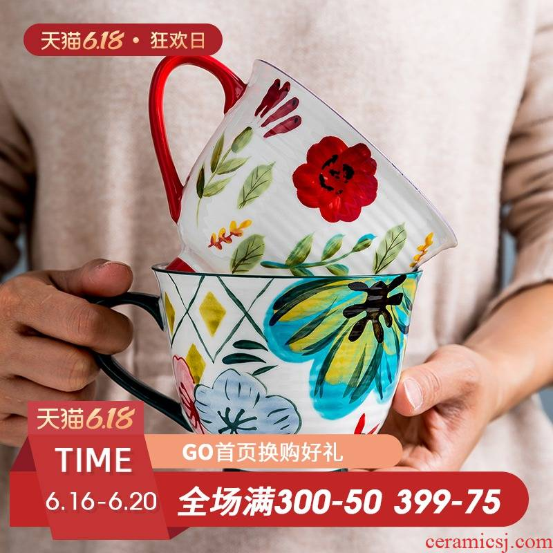 Fiji trent web celebrity, lovely ceramic cup mark cup milk cup creative household ultimately responds a cup of coffee cup large capacity