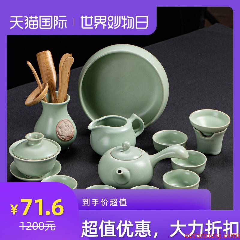 Contracted to open the slice your up tea set suits for your porcelain ceramic kung fu tea ice crack of a complete set of tureen large teapot